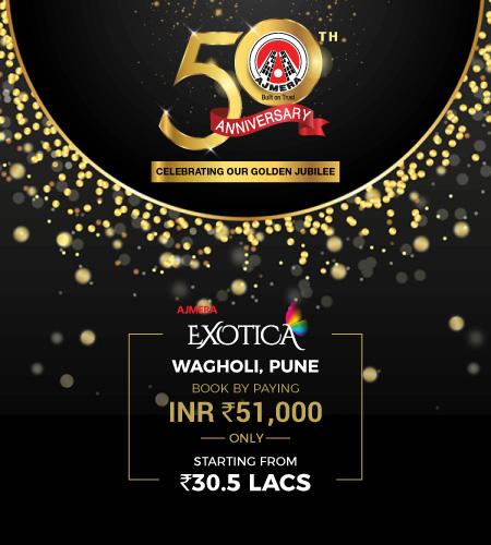Ajmera Exotica Presents 1 And 2 Bhk Flats In Wagholi Pune
